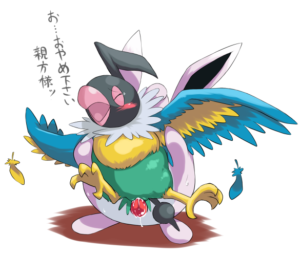 mystery pokemon dungeon team charm Scourge of the evil 3d