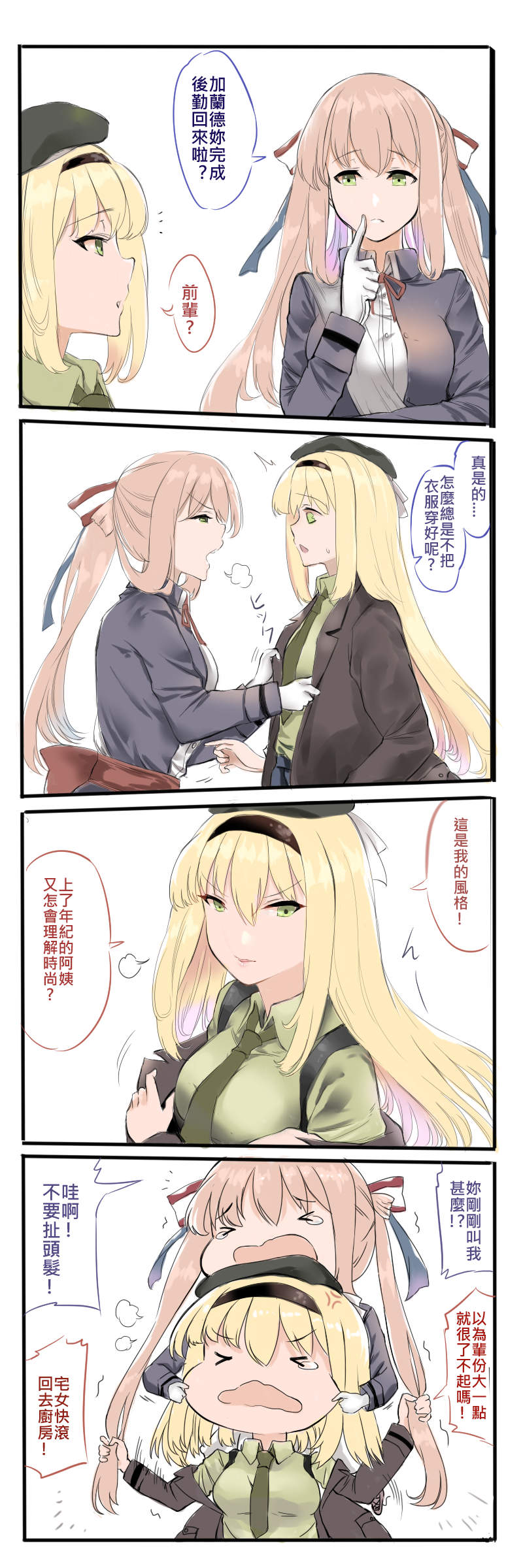 girls frontline an-94 Phineas and ferb sex pictures