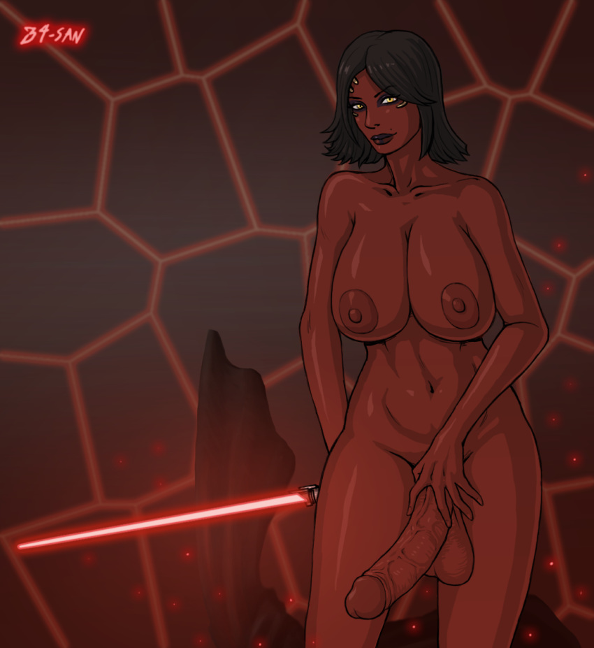 wars republic vette the old star Spooky's house of jumpscares unknown specimen